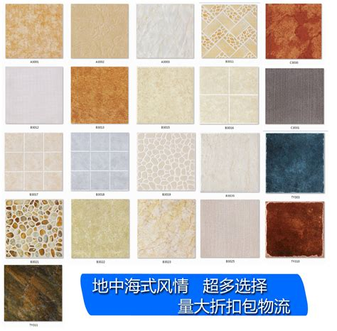 discount floor tile exle contemporary tile design