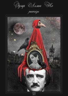 the open boat by stephen crane worksheet the masque of the red death by edgar allan poe symbolism