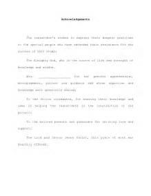 Bullying Thesis Statements Dissertation Dedication