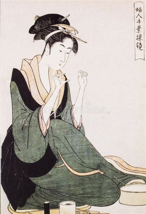 Traditional Japanese Drawings Japanese S Traditional Costume Stock Image Image