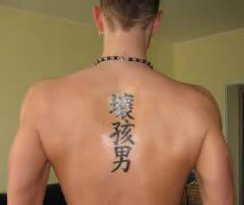 tattoo styles for men and women how to get chinese