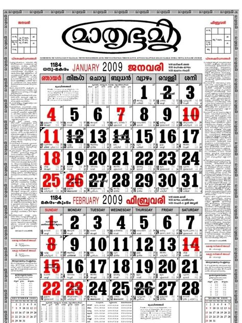 pick malayala manorama september calendar    printable calendar collection