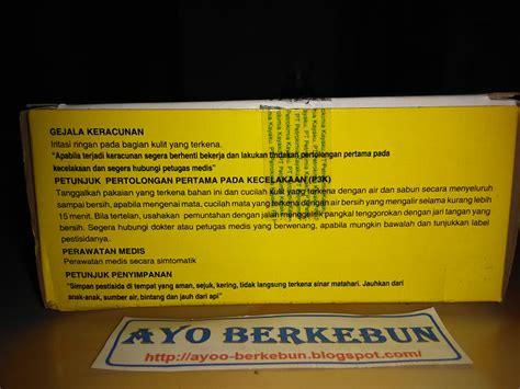 Petrogenol 800 L petrogenol 800 l perangkap lalat buah ayo berkebun