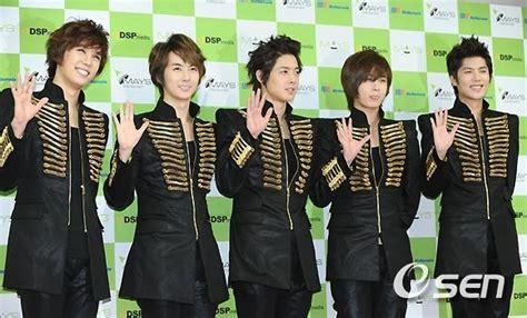 imagenes coreanas de ss501 ss501 to release new album on may 31 soompi