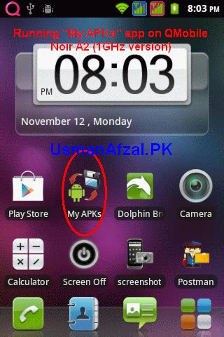qmobile a2 themes download android system files 171 usmanafzal pk blog