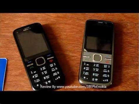 Casing Kesing Cs Casing Nokia C5 00 Ori Set Nokia C5