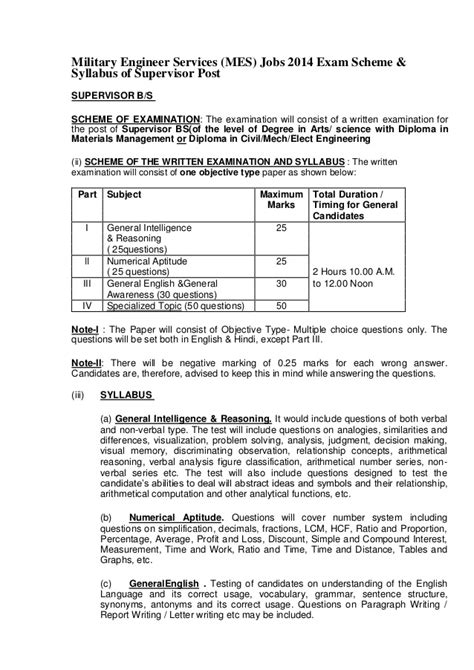 army exam pattern military engineer services mes jobs 2014 exam scheme