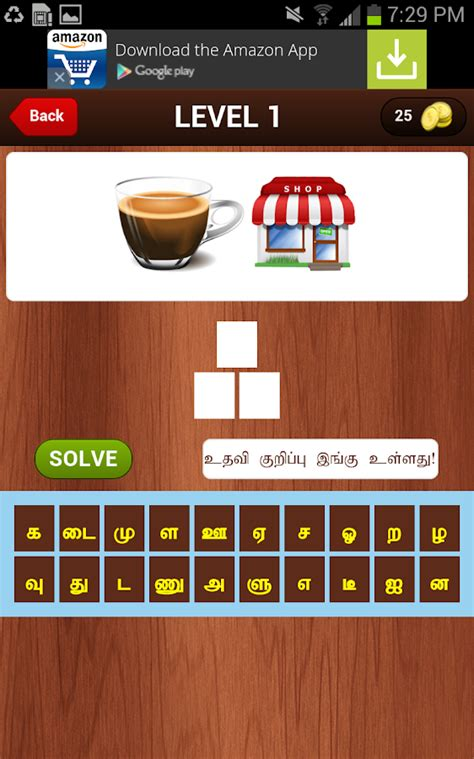 List Lu Stop Scoopy N Gold explore emoji tamil android apps on play
