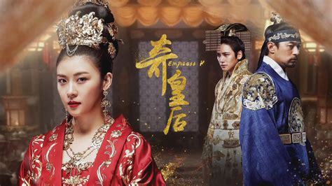 film kolosal korea empress ki korean drama empress ki launch empress gi korean drama