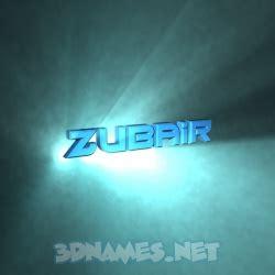 3d wallpaper zubair 20 3d name wallpaper images for the name of zubair
