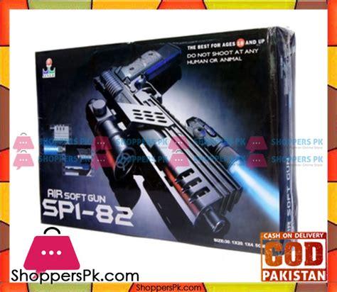 Jual Laser Soft Gun by Buy Rifle Air Soft Gun With Laser Spi 82 At Best Price In