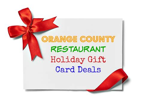 oc restaurant holiday gift card deals