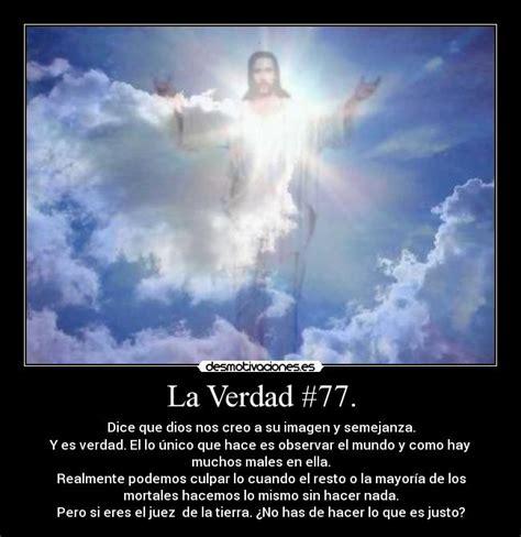 imagenes la justicia de dios la verdad 77 desmotivaciones