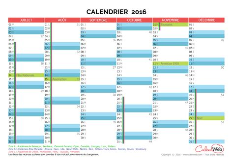 Calendrier 6 Mois 2016 à Imprimer Calendrier Semestriel 233 E 2016 Avec Jours F 233 Ri 233 S Et