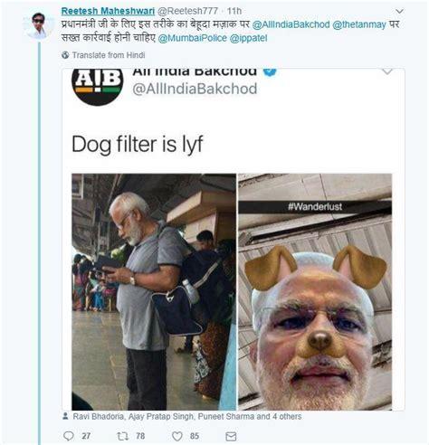 aibs narendra modi meme leads   fir comedians