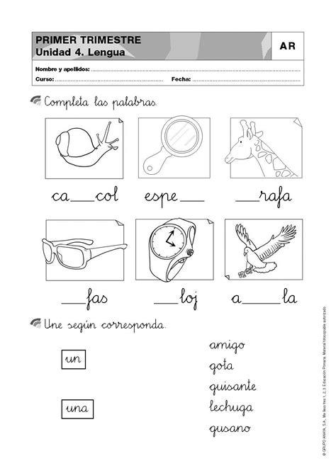 Actividades Educativas Para Imprimir   actividades educativas para imprimir