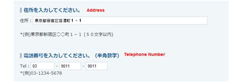 Address Search By Telephone Number Thailand Pso2 Community Regis