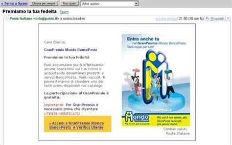 banco posta login phishing per poste italiane quot premiamo la tua fedelta quot