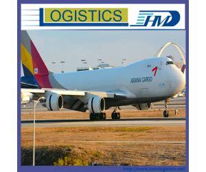 航空货物运输运费从上海到洛美