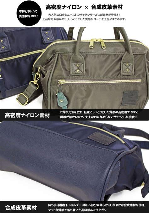 Japan School Bag Navy Grey Line wordwide shipping anello at h1241 unisex 2way shoulder bag school bag