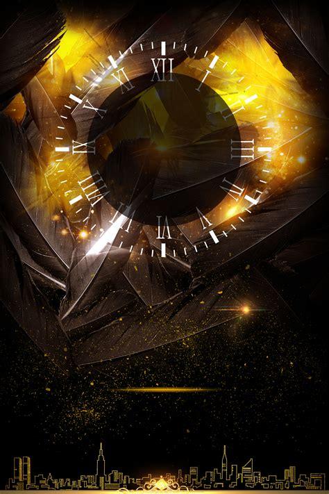 black gold atmosphere real estate poster background