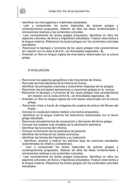 leer libro de texto aktfotografie 02 1965 2012 gratis descargar griego 1 186 bach pc 2012