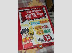 週日油畫班~馮君瑜(2011.12.03) .txt