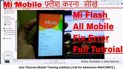 tutorial flash redmi 1s hindi urdu redmi all mobile flashing tutorial step by