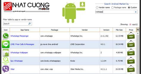 real apk leacher برنامج real apk leecher لتحميل تطبيقات جوجل بلاي على حاسوبك عرب فايلز برامج ويندوز أندرويد
