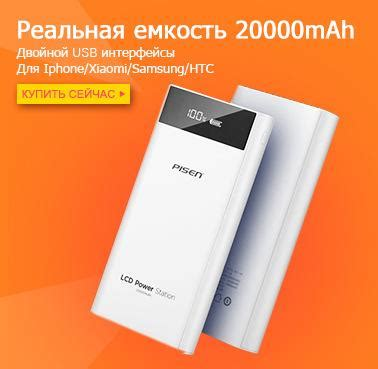 Power Bank Samsung Original 20000mah 100 original pisen 20000mah high capacity power bank 10000 mah dual usb output lcd display
