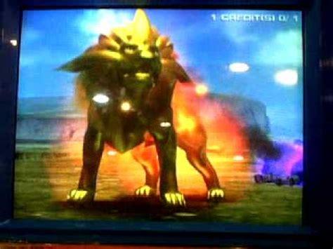 animal kaiser galleon  scorchgp youtube
