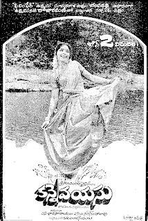 Seethaa Rama Kalyanam (1961)