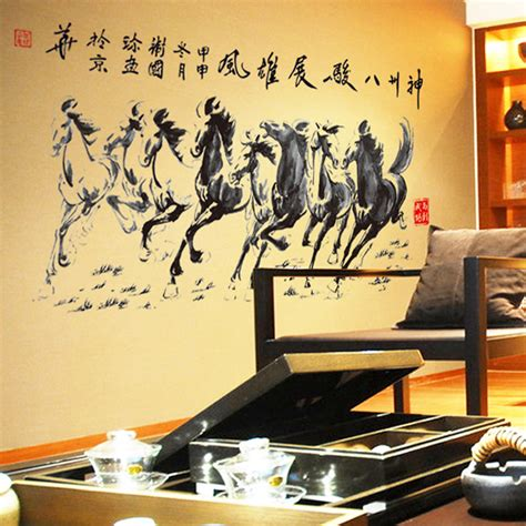Wall Sticker Trans Sanghai Blues Abq9636 Wall Murals Promotion Shop For Promotional Wall Murals On Aliexpress