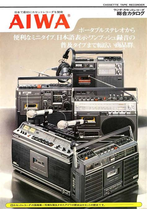 Auto Forwarding Program by 17 Best Images About Boom Boxes On Auction