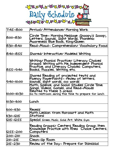 kindergarten timetable template 25 best ideas about kindergarten daily schedules on