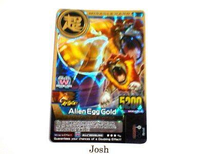 animal kaiser original evolution evo version ver  card  alien egg gold ebay