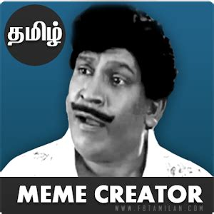 Meme Apk - app tamil meme creators apk for windows phone android
