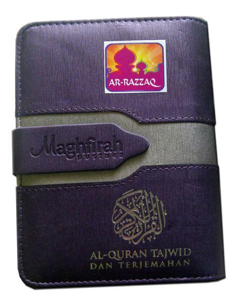 Al Quran Mushaf Hafalan Ar Ribh A6 al quran tajwid terjemah ar razzaq a6 pelangi jual