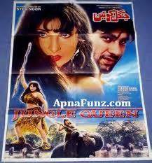 Hindi Film Jungle Queen | watch jungle queen hdrip putlocker watch online full