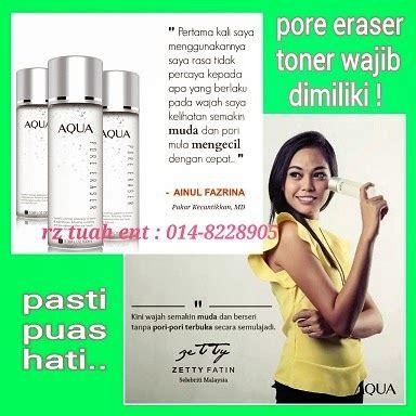 pore eraser toner terbaik  kulit secantik selebriti