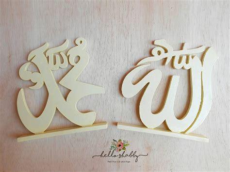 Kaligrafi Shabby Allah Nuhammad Shabby Floral Hiasan Rumah jual kaligrafi lafadz tulisan allah swt nabi muhammad