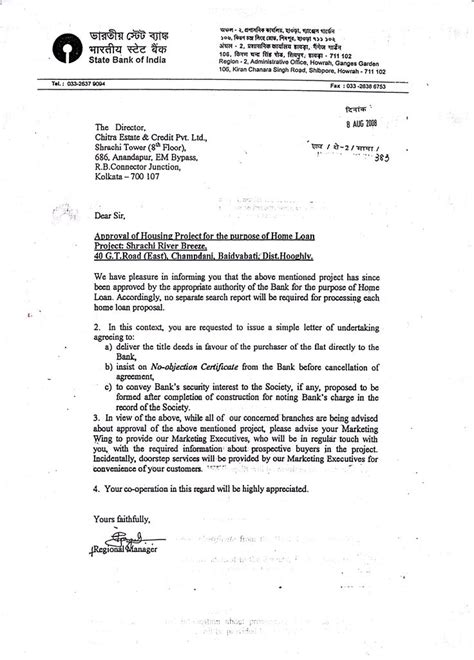 Business Letter For Garments 17 Best Ideas About Letter On Sle Of Letter Sle