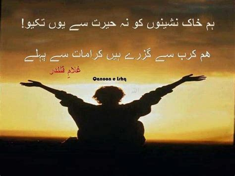 in with a sufi journal with spiritual quotes on and books sufi quotes and sayings pictures sad sufi urdu poetry