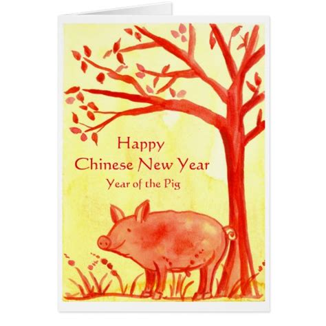 new year animal pig happy new year of the pig animal card zazzle