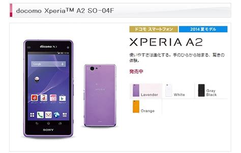 Sony Xperia A2 With sony xperia a2 now available in japan