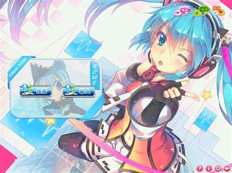 Z Anime Mf by 애플파일 R2me Anime 싱글 알투비트 Single R2beat