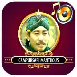 download mp3 adzan langgam jawa download mp3 album emas tembang cursari manthous cs