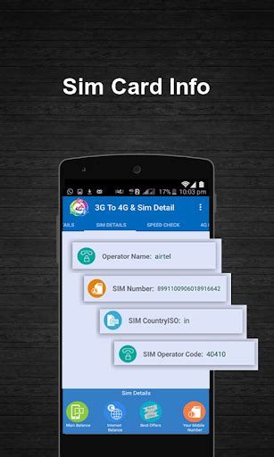 how to convert 3g sim card into 4g template 3g to 4g converter simulator android apps apk