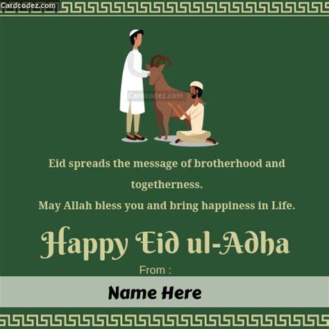 eid ul adha happy bakra eid mubarak message    image greeting card card codez