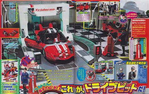 Ct Shift Car Kamen Rider Drive Spin Mixer kamen rider drive spoilers d octobre